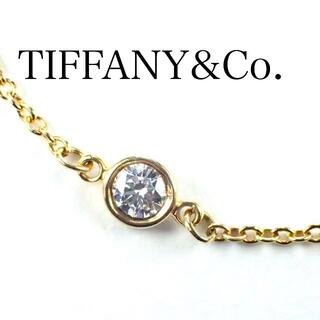 Tiffany & Co. - ティファニー TIFFANY K18YG ダイヤ バイザヤード ブレスレット