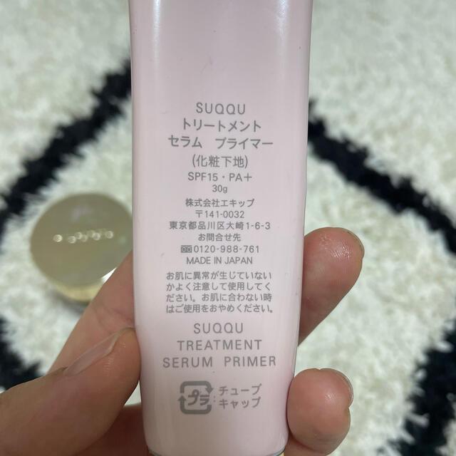 SUQQU(スック)のyoji様 SUQQU クリームファンデーション 101  、プライマー コスメ/美容のベースメイク/化粧品(ファンデーション)の商品写真