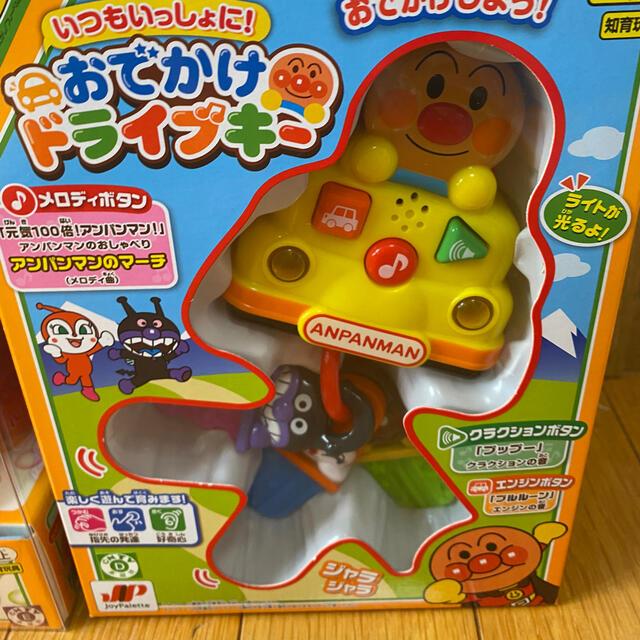 アンパンマン おもちゃセット キッズ/ベビー/マタニティのおもちゃ(知育玩具)の商品写真