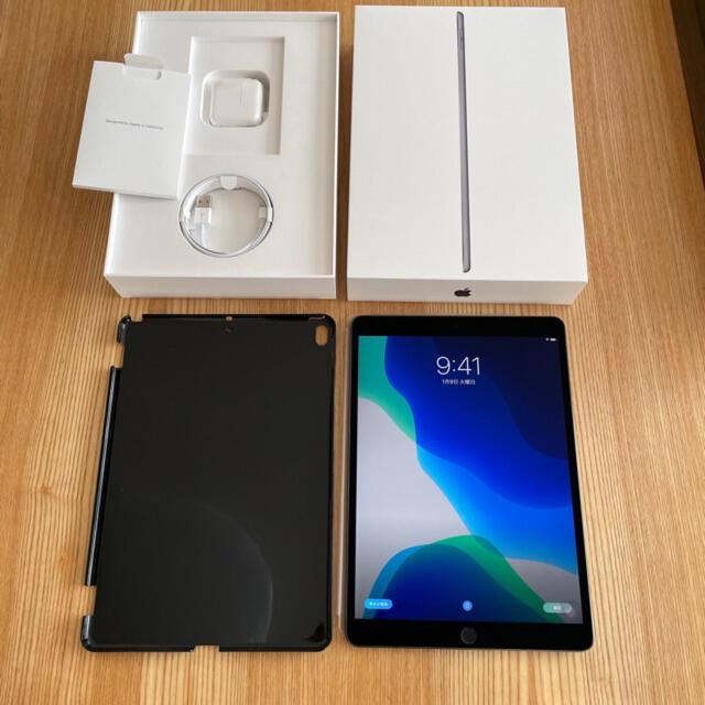 iPad(アイパッド)のiPad Air3 Wi-Fi 256GB ほぼ未使用品! AppleCare+ スマホ/家電/カメラのPC/タブレット(タブレット)の商品写真