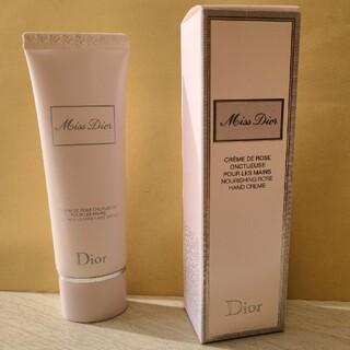 Dior - ミス ディオール ハンド クリーム 50ml