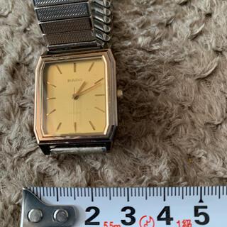 ラドー(RADO)のRADO ラドー 腕時計 ウォッチ 紳士(腕時計(アナログ))