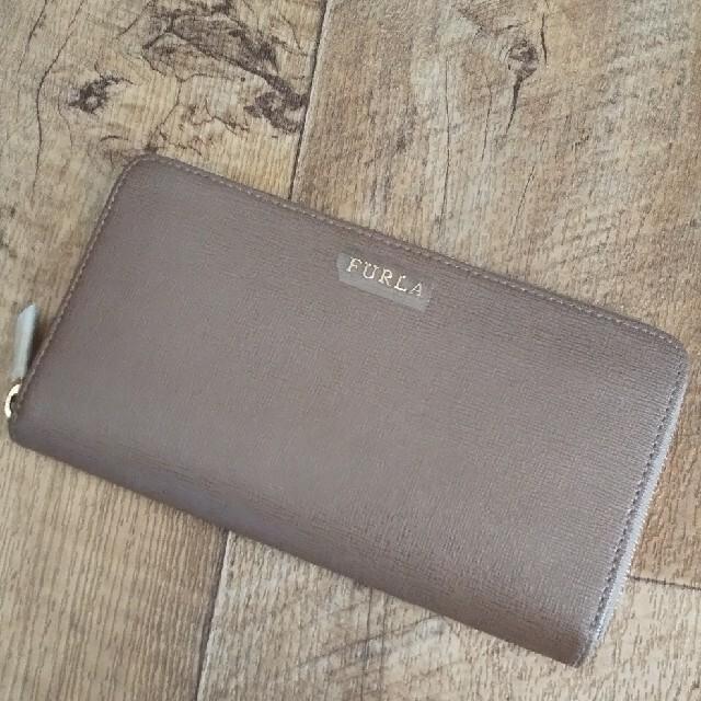 Furla(フルラ)の新品最安値FURLA長財布 レディースのファッション小物(財布)の商品写真