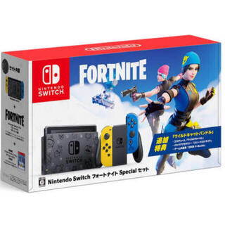 Nintendo Switch - Nintendo Switch フォートナイトSpecial本体セット