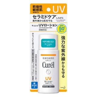 キュレル(Curel)のcurel  UVローション(日焼け止め/サンオイル)