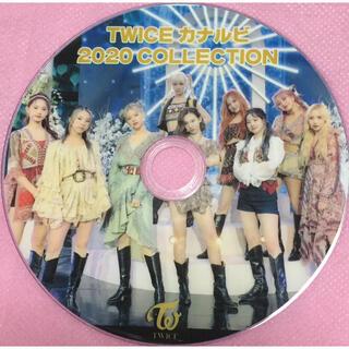 2020 TWICE カナルビcollection 全曲同時 韓国、日本字幕