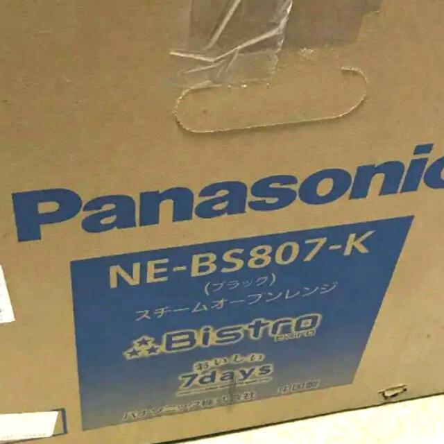 Panasonic(パナソニック)のみっくん様専用 ビストロ 30L スチームオーブンレンジ NE-BS807-K スマホ/家電/カメラの調理家電(電子レンジ)の商品写真