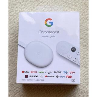 クローム(CHROME)のChromecast with Google TV 新品(映像用ケーブル)