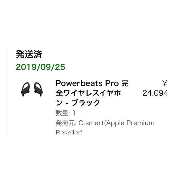 Beats by Dr Dre(ビーツバイドクタードレ)のbeats pro ワイヤレスイヤホン スマホ/家電/カメラのオーディオ機器(ヘッドフォン/イヤフォン)の商品写真