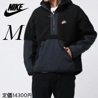 ナイキ(NIKE)の新品 NIKE ナイキ ボア ジャケット ハーフジップ フリース シェルパ M(ブルゾン)