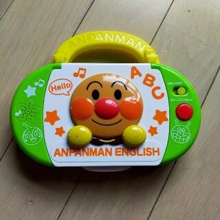 セガ(SEGA)のアンパンマン タッチであそぼ!はじめてEnglish(知育玩具)