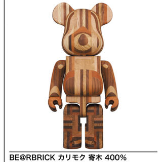 BE@RBRICK カリモク寄木400% ベアブリック(その他)