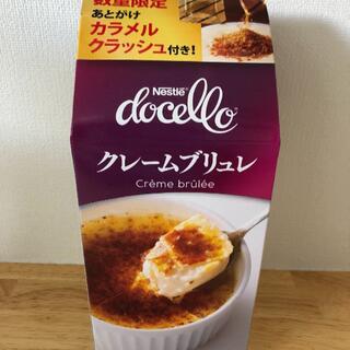 コストコ - 新品♡クリームブリュレ♡手作りお菓子♡コストコ