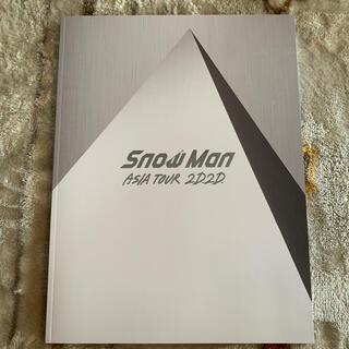 SnowMan パンフレット
