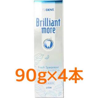 ライオン(LION)の【新品・送料無料】Brilliant moreブリリアントモア 90g4本(歯磨き粉)