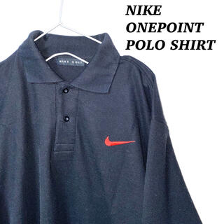 NIKE - NIKE ナイキ ワンポイント 刺繍 ビッグ ポロ シャツ 古着 ストリート 黒
