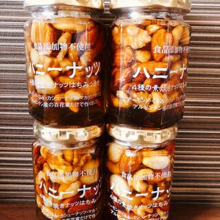 【大人気商品】ツルヤ TSURUYA ハニーナッツ4点 食品添加物不使用