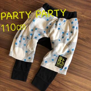 ロイヤルパーティー(ROYAL PARTY)の暖かパンツ(パンツ/スパッツ)