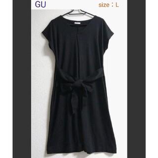 GU - 【美品】GU Lサイズ ウエストリボン付きひざ丈ワンピース