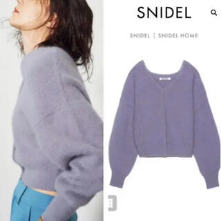 snidel - SNIDEL スナイデル ラクーンショートボレロカーディガン
