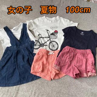 サンカンシオン(3can4on)の女の子 100cm 夏物 Tシャツ ショートパンツ 6点 まとめ売り(Tシャツ/カットソー)