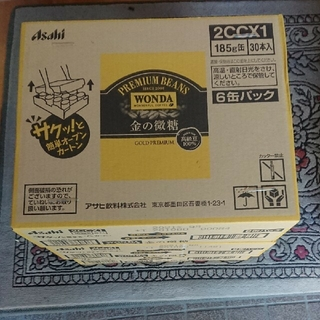 アサヒ(アサヒ)のアサヒ ワンダ 缶コーヒー 金の微糖 90本 3ケース(コーヒー)