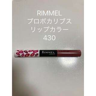 RIMMEL - リンメルのリップスティック