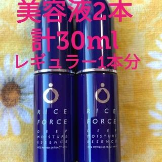 ライスフォース(ライスフォース)のライスフォース 美容液 ハーフサイズ 計30ml(美容液)