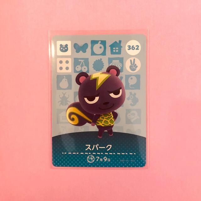 任天堂(ニンテンドウ)のamiiboカード 【スパーク】 エンタメ/ホビーのアニメグッズ(カード)の商品写真