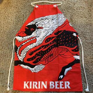キリン - キリンビール KIRIN キリンラガー エプロン 未使用