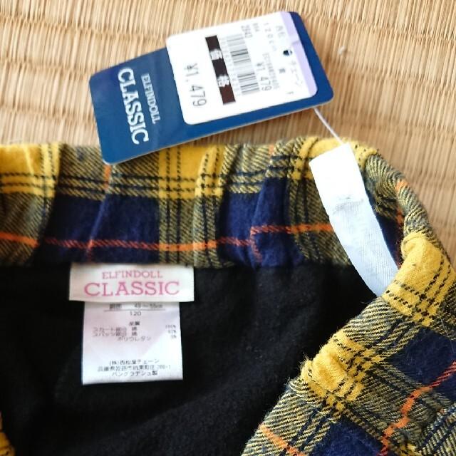 西松屋(ニシマツヤ)のスカッツ キッズ/ベビー/マタニティのキッズ服女の子用(90cm~)(スカート)の商品写真