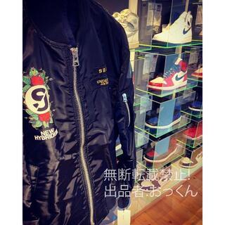 サカイ(sacai)の【新品】sacai × undercover MA-1 ブラック サイズ2(ミリタリージャケット)