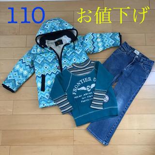 HusHush - 【110cmおまとめセット】ジャケット トレーナー デニム 3点 ブルー