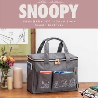 SNOOPY - SNOOPYマルチに使えるBIGピクニックバッグbeaglebrothers