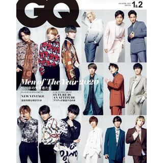 GQ Japan 特別版