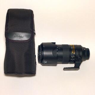 Nikon - Nikon AF-S NIKKOR 70-200mm f/2.8E FL ED