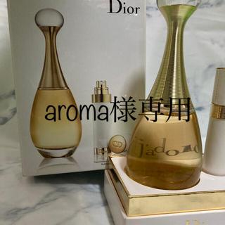 Christian Dior - DIOR ジャドール フレグランス スプレーセット