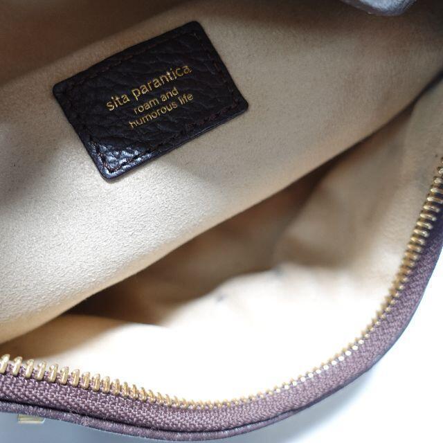 DEUXIEME CLASSE(ドゥーズィエムクラス)のDEUXIEME CLASSE Sita Prantica ウエストポーチ レディースのバッグ(ボディバッグ/ウエストポーチ)の商品写真