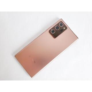 SAMSUNG - Galaxy Note20 Ultra SM-N9860 256GB 香港版
