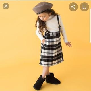 petit main - 値下げ!プティマインサスペンダー付2wayスカート