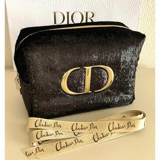 Dior - ディオール ポーチ + おまけのリボン