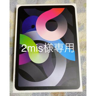 Apple - iPad Air4 64GB Wi-Fiモデル スペースグレー