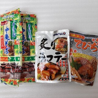 沖縄そば 2人前×2 ・炙りラフテー・てびち  d-①