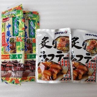 沖縄そば 2人前×2 ・炙りラフテー2袋  c-①