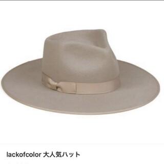 アリシアスタン(ALEXIA STAM)のlack of color zulu rancher(ハット)