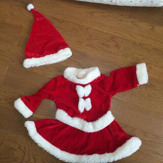 クリスマス  衣装