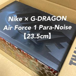 NIKE - 【23.5cm】ナイキ エアフォース1 パラノイズ