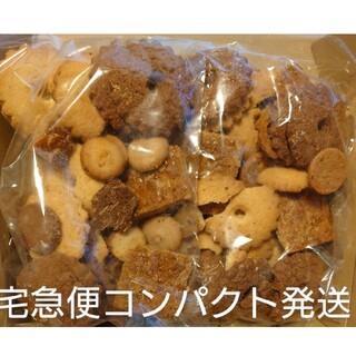 クッキー詰め合わせ 2袋