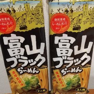富山 ブラックラーメン 4食
