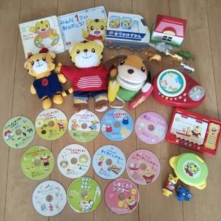 ちゃれんじぷち おもちゃ DVD 本 セット(知育玩具)